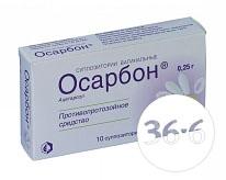 Осарбон свечи ваг. 250 мг 10 нижфарм россия. Инструкция по применению. Цена. Отзывы