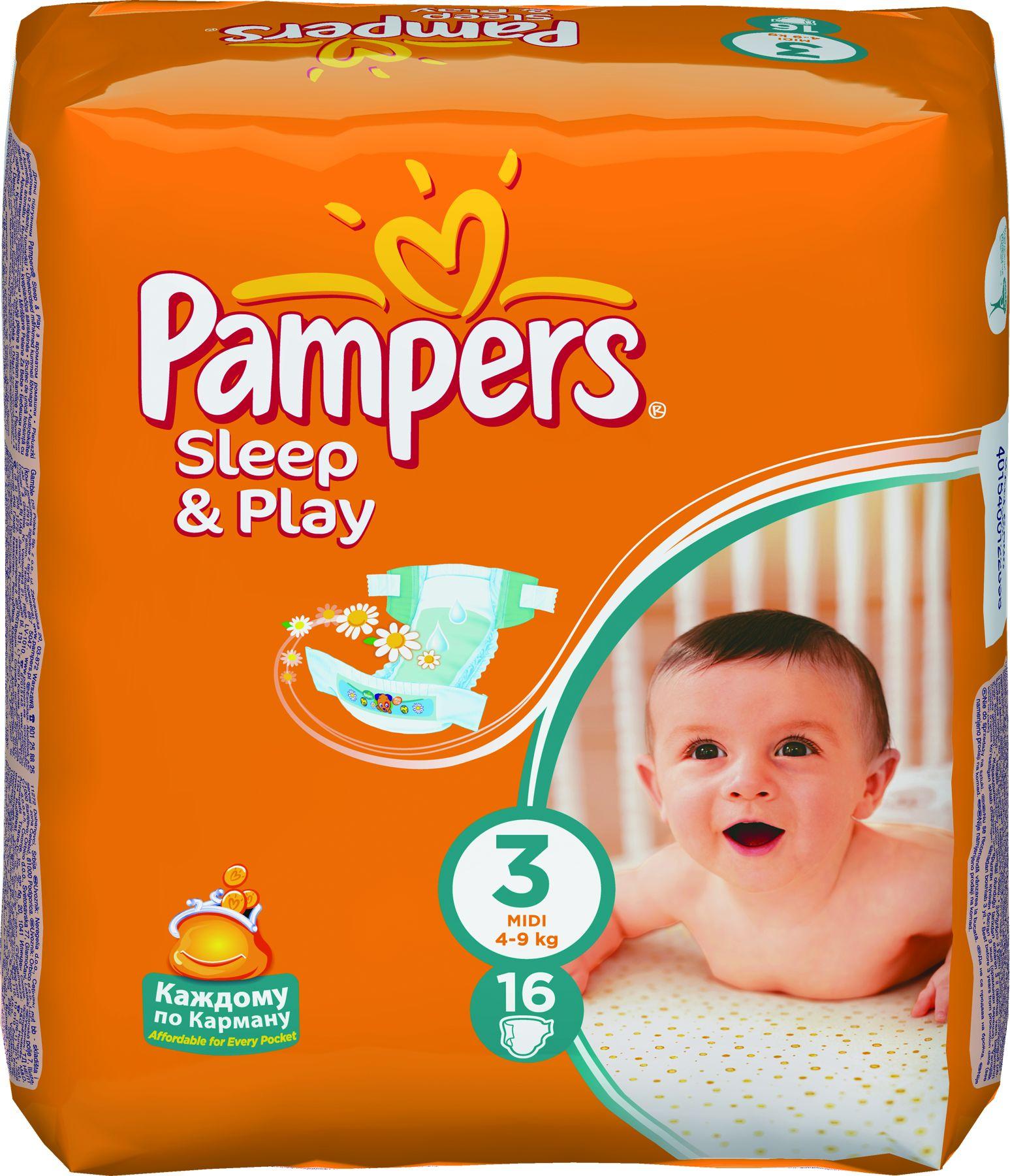 Купить памперсы беби драй 5