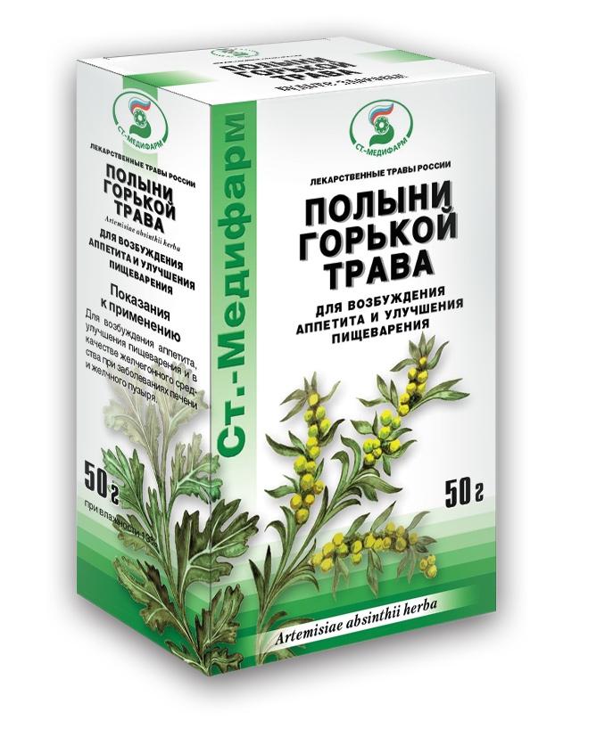 Республике трава полынь абсинтиум купить в спб